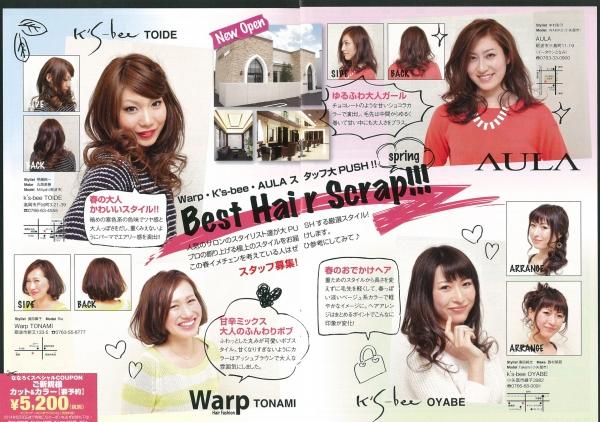 ななろく 2014年 vol.44