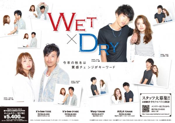 ななろく 2015年 vol.50